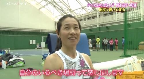 5月14日 TBS「バース・デイ」テニス界のレジェンド伊達公子46歳 現役を続ける理由 自分のいるべき場所はテニスコート