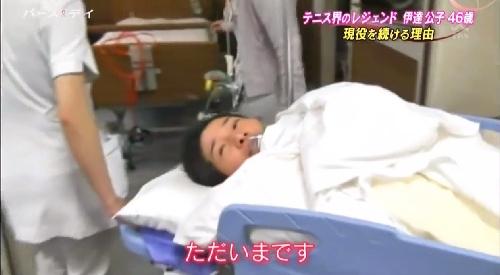 5月14日 TBS「バース・デイ」テニス界のレジェンド伊達公子46歳 現役を続ける理由 1時間40分の手術は無事成功