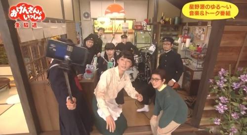 NHK おげんさんといっしょ 星野源「SUN」後の記念撮影