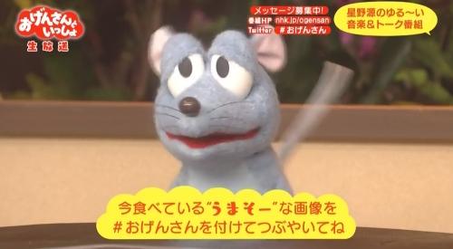 NHK おげんさんといっしょ おげんさんちのねずみ:宮野真守が司会進行