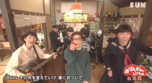 NHK おげんさんといっしょ お父さん:高畑充希のソロ