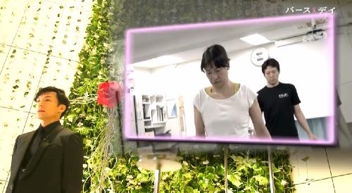 TBS「バース・デイ」伊達公子の戦いの記録 松葉杖を付いて歩行訓練のリハビリ(437)