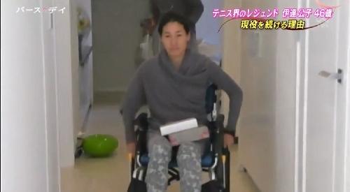 TBS「バース・デイ」伊達公子の戦いの記録 車椅子の伊達(631)