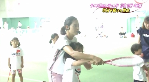 TBS「バース・デイ」伊達公子の戦いの記録 子供達へテニス指導