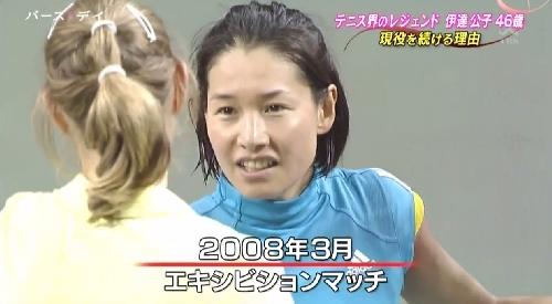 TBS「バース・デイ」伊達公子の戦いの記録 エキシビションマッチでシュティフィ・グラフと戦う機会が