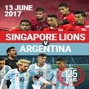 サッカー・国際親善試合 シンガポール代表 vs アルゼンチン代表戦