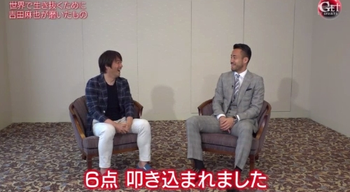 サッカー日本代表DF・吉田麻也のスピード、守備へのこだわりとは?プレミア移籍で得たもの。6月4日放送「Get Sports(ゲットスポーツ)」から プレミアデビュー戦で6失点