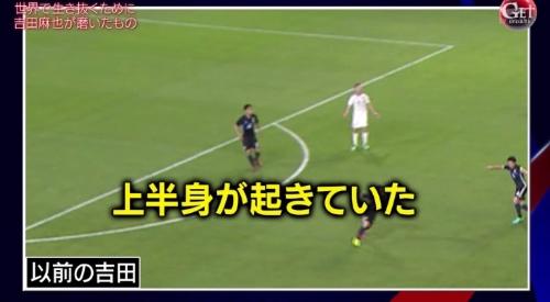 サッカー日本代表DF・吉田麻也のスピード、守備へのこだわりとは?プレミア移籍で得たもの。6月4日放送「Get Sports(ゲットスポーツ)」から 以前の吉田は上半身が起きていた
