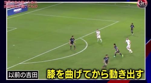 サッカー日本代表DF・吉田麻也のスピード、守備へのこだわりとは?プレミア移籍で得たもの。6月4日放送「Get Sports(ゲットスポーツ)」から 膝を曲げてから動き出す