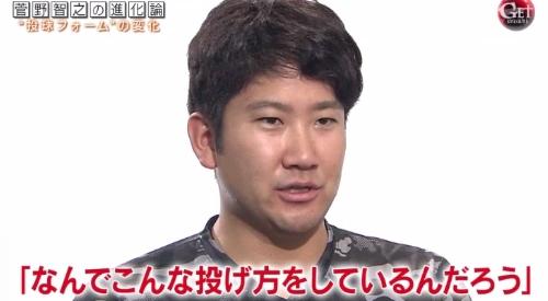 テレビ朝日「Get Sports(ゲットスポーツ)」 6月4日放送 巨人・菅野智之の進化 なんでこんな投げ方をしているんだろう