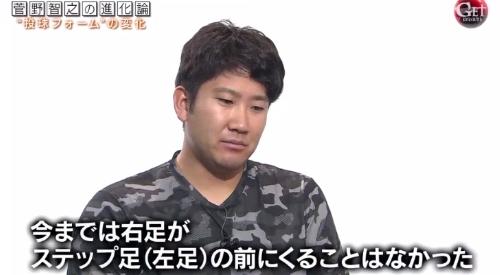 テレビ朝日「Get Sports(ゲットスポーツ)」 6月4日放送 巨人・菅野智之の進化 今までは右足を蹴るようにして左足(ステップ足)よりも前に来ることは無かった