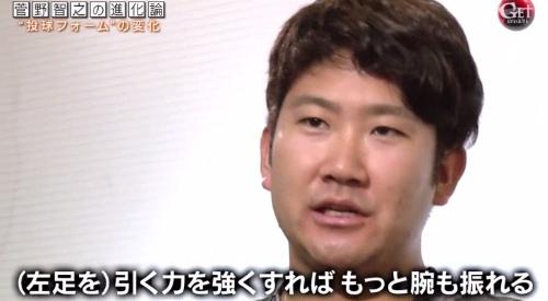 テレビ朝日「Get Sports(ゲットスポーツ)」 6月4日放送 巨人・菅野智之の進化 左足を引く力を強くすればもっと腕も振れるんじゃないか