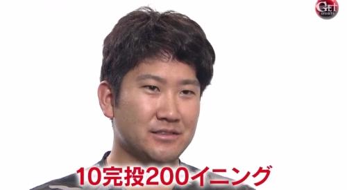 テレビ朝日「Get Sports(ゲットスポーツ)」 6月4日放送 巨人・菅野智之の進化 10完投200イニング