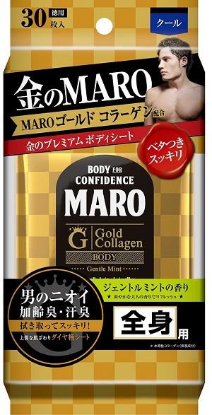 MONOQLO 2017年5月号 制汗シートランキング MARO プレミアム ボディシート GOLD ジェントルミントの香り 30枚入