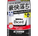 MONOQLO 2017年5月号 制汗シート ランキング1位 おすすめ メンズビオレ 洗顔シート ディープクリア