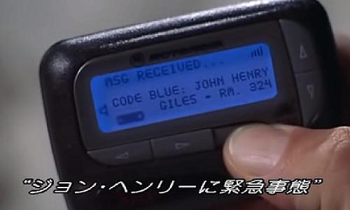 Dr.HOUSE ハウス Season1 第09話 「生きる希望」 から コード・ブルー