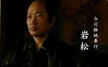 NHK 第2弾 「チコちゃんに叱られる!」 チコちゃんの正体は直虎の岩松