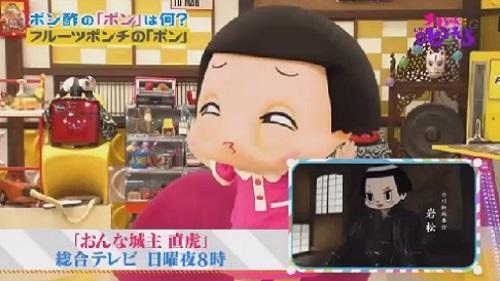 NHK 第2弾 「チコちゃんに叱られる!」 チコちゃんの正体