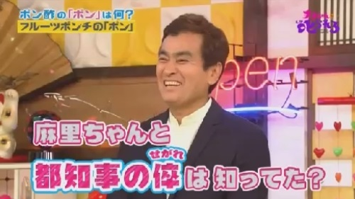 NHK 第2弾 「チコちゃんに叱られる!」 都知事の倅