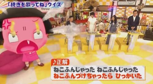 NHK 第2弾 「チコちゃんに叱られる!」 ボーっと生きてんじゃねーよ