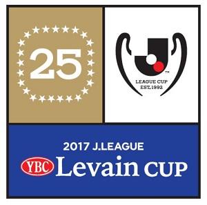 2017 Jリーグ YBCルヴァンカップFINAL セレッソ大阪 vs 川崎フロンターレ
