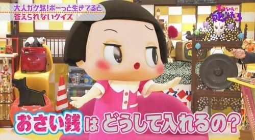 おさい銭はどうして入れるの?その意味、由来、作法について。NHK「チコちゃんに叱られる!」より