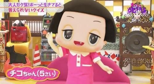 NHK 第3弾「チコちゃんに叱られる!」2017年12月27日 チコちゃん5さい