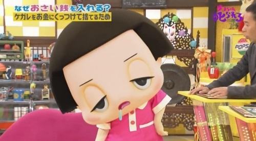 NHK 第3弾「チコちゃんに叱られる!」2017年12月27日 ヨダレを垂らして狸寝入りのチコちゃん