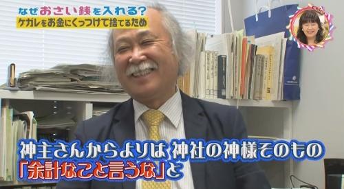 NHK 第3弾「チコちゃんに叱られる!」2017年12月27日 余計なことを言うなという圧力