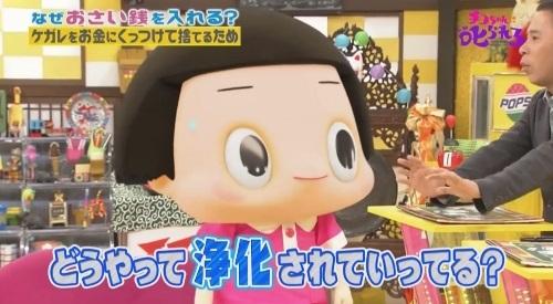 NHK 第3弾「チコちゃんに叱られる!」2017年12月27日 冷や汗をかくチコちゃん