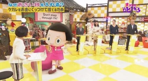 NHK 第3弾「チコちゃんに叱られる!」2017年12月27日 大目玉のチコちゃん