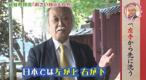 NHK 第3弾「チコちゃんに叱られる!」2017年12月27日 手水舎の作法 左が上、右が下