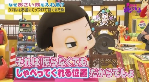 NHK 第3弾「チコちゃんに叱られる!」2017年12月27日 振らなくてもしゃべってくれる位置