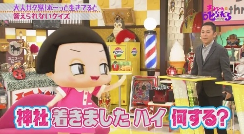 NHK 第3弾「チコちゃんに叱られる!」2017年12月27日 神社では何をする?