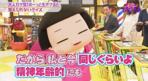 NHK 第3弾「チコちゃんに叱られる!」2017年12月27日 精神年齢