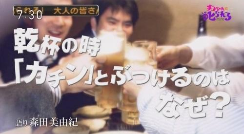 NHK 第3弾「チコちゃんに叱られる!」2017年12月27日 語りは森田美由紀
