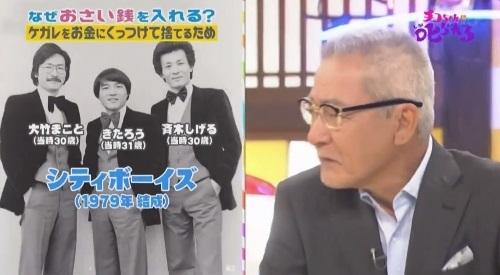 NHK 第3弾「チコちゃんに叱られる!」2017年12月27日 1979年結成のシティボーイズ