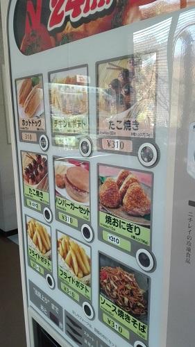 呉市スポーツ会館 軽食の自販機