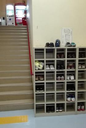 呉市スポーツ会館 階段横の下足室