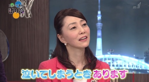 フィギュアの表現力 ジャッジの採点基準 NHK スポーツ酒場 語り亭 ジャッジが泣いてしまうとき