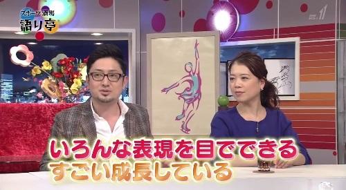 フィギュアの表現力 ジャッジの採点基準 NHK スポーツ酒場 語り亭 宮原選手の目の表現