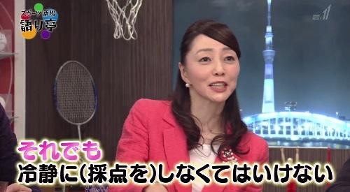フィギュアの表現力 ジャッジの採点基準 NHK スポーツ酒場 語り亭 感動しても冷静に採点
