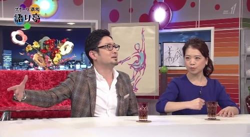 フィギュアの表現力 ジャッジの採点基準 NHK スポーツ酒場 語り亭 手の動かし方の違い