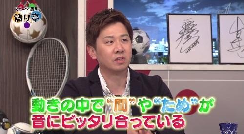 フィギュアの表現力 ジャッジの採点基準 NHK スポーツ酒場 語り亭 本田武史の宇野選手評