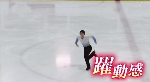 フィギュアの表現力 ジャッジの採点基準 NHK スポーツ酒場 語り亭 羽生結弦の躍動感