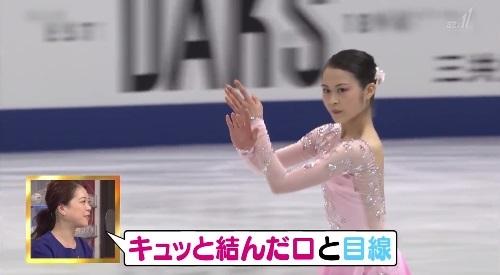 フィギュアの表現力 ジャッジの採点基準 NHK スポーツ酒場 語り亭 SAYURIの注目ポイントは