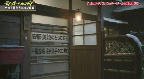 安藤美姫のフィギュア解説は本当に「変」だったのか?ネット記事に踊らされていませんか?