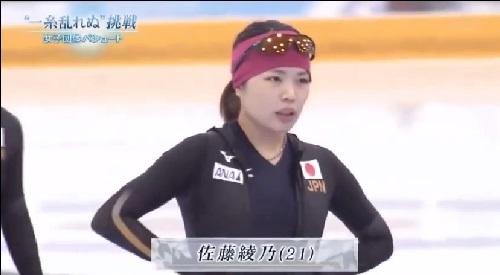 日本女子団体パシュートの速さの秘密 戦略の成功のカギを握るのは2番手を滑る佐藤綾乃