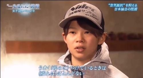 NHK 日本女子団体パシュート うまく後ろにつくと疲れはほとんどない 高木菜那