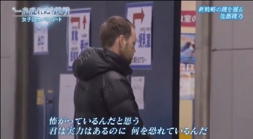 NHK 日本女子団体パシュート デ・ヴィッドコーチ 佐藤選手に発破をかける